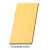 Слоновая кость (+15% к цене) +482 грн.