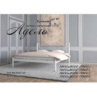 Двуспальная кровать Адель 160*190-200 см