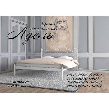 Полуторная кровать Адель 120*190-200 см