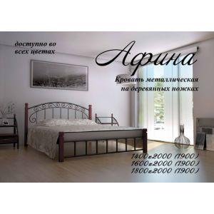 Полуторная кровать Афина на деревянных ногах 140*190-200 см