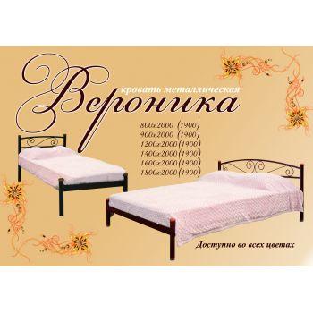Односпальная кровать Вероника 90*190-200 см