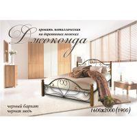 Двуспальная кровать Джоконда на деревянных ногах 180*190-200 см