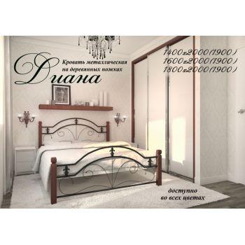Двуспальная кровать Диана на деревянных ногах 160*190-200 см