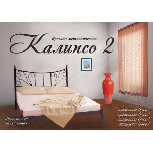 Двуспальная кровать Калипсо-2 160*190-200 см