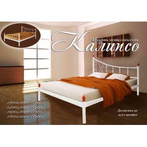 Полуторная кровать Калипсо 120*190-200 см