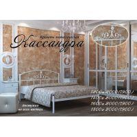 Полуторная кровать Кассандра 120*190-200 см