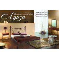 Двуспальная кровать Луиза 160*190-200 см