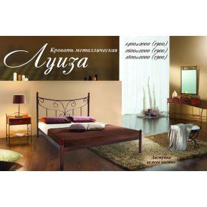 Полуторная кровать Луиза 140*190-200 см
