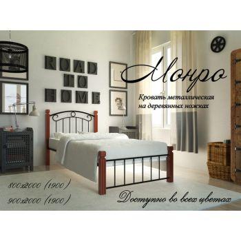 Односпальная кровать Монро на деревянных ногах 80*190-200 см
