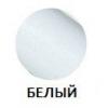 Белый +70 грн.