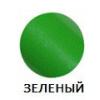 Зеленый +296 грн.