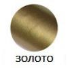 Золото +389 грн.
