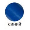 Синий +296 грн.