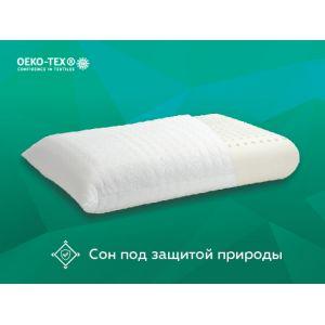 Подушка Эдвайс Латекс Классик 40*60*14 см
