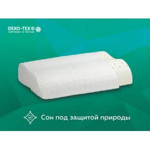Подушка Эдвайс Латекс Компакт 38*50*12