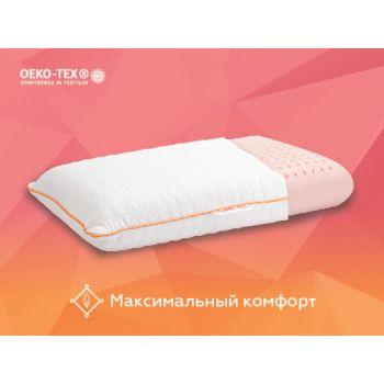 Подушка Эдвайс Латекс Мемори Классик 40*60*14 см