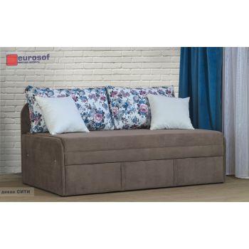 Кресло-кровать Сити, спальное место 0,8