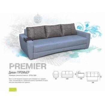 Диван-кровать Premier (Премьера)