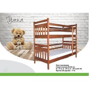 Двухъярусная кровать-трансформер Умка 90*190-200 см