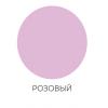 Розовый +243 грн.