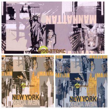 Терможаккард Нью-Йорк (New York)
