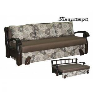 Диван-кровать Клеопатра