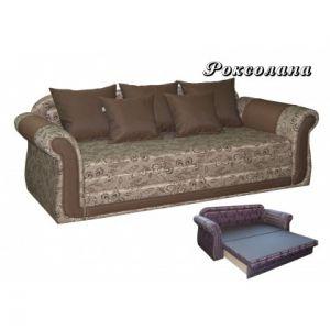 Диван-кровать Роксолана