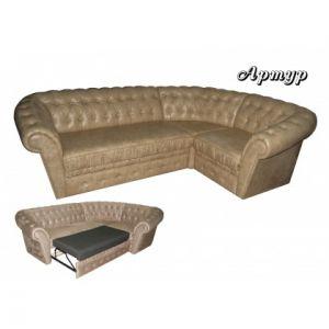 Угловой диван-кровать Артур