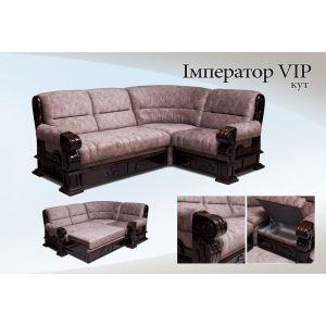 Угловой диван-кровать Император VIP