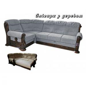 Угловой диван-кровать Олигарх с деревом