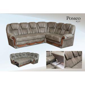 Угловой диван-кровать Ромео