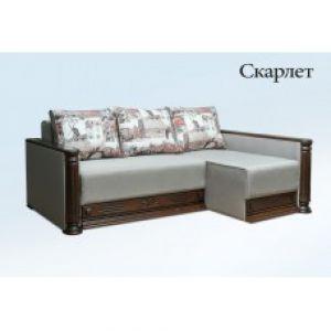 Угловой диван-кровать Скарлет